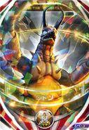 Gudon Kaiju Card