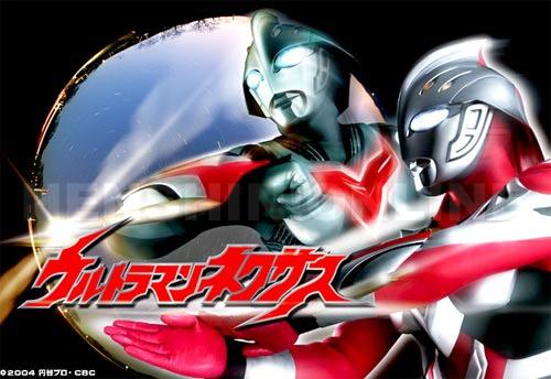 File:Ultraman-nexus 01.jpg