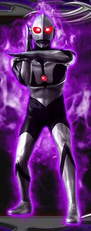 Ultraman DarkKiller