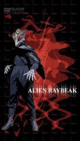 File:Alien Raybeak imode.jpg