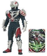 Ultra Monster DX Alien Gapiya Sadeath