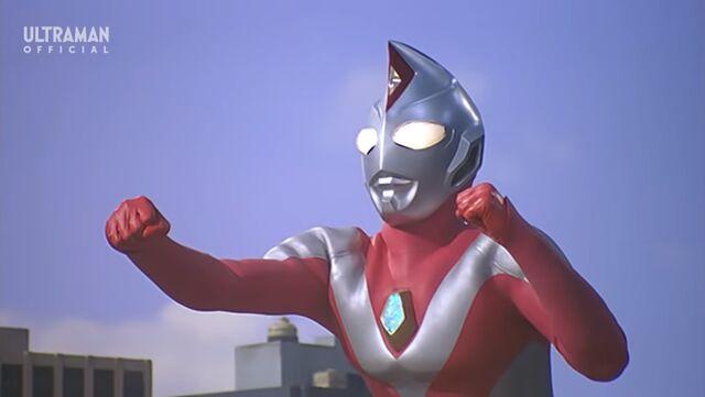 File:Ultraman Dyna Strong.jpg