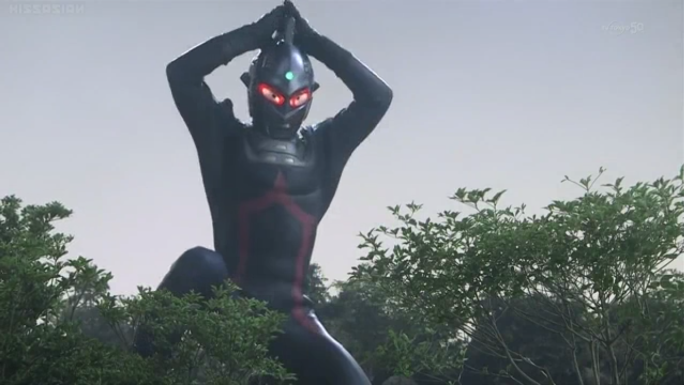 File:Ultraseven Dark.png