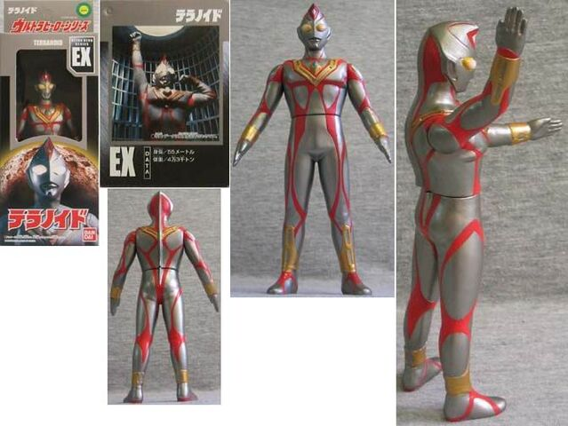 File:Terranoid figure view.jpg