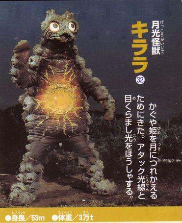 File:Kiraa 1.jpg