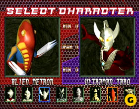 File:Character Select.jpg