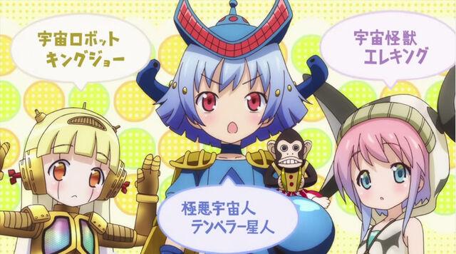 File:Nanafa kaijuu.jpg