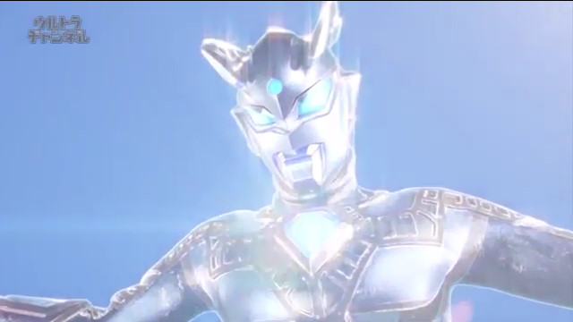File:Shining Ultraman Zero talking to Belial.jpg