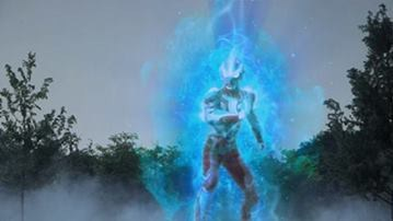 File:Ginga Appear Special.jpg