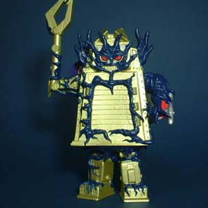 File:Toy - Chaos Clevergon.png