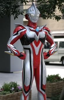 File:220px-Ultraman bandai eurodata.png