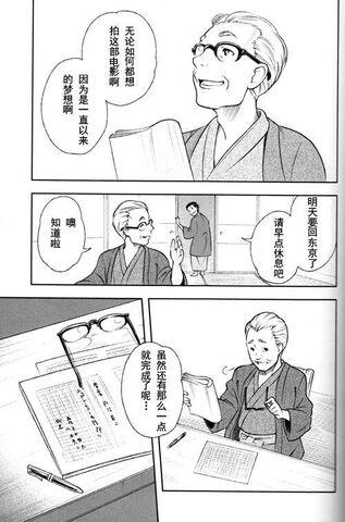 File:Tsuburaya 1.jpg