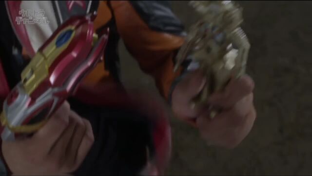File:Ultraman Cictorynjimage.jpeg
