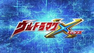Ultraman X title card