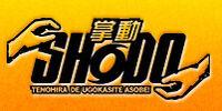 Shodo (toyline)