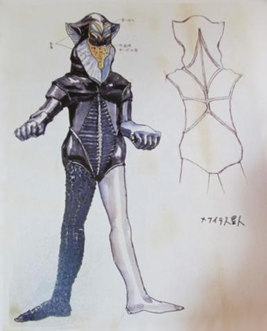 File:Alien Mefilas concept.png