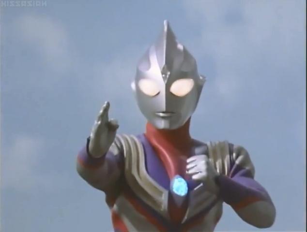 File:Ultraman Tiga-0.png