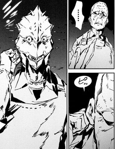 File:Yapool Manga Change.jpg