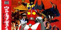 Ultraman Zearth 2: Superhuman Big Battle - Light and Shadow