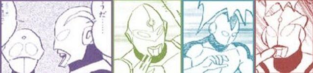 File:Unidentified Ultramen.jpg
