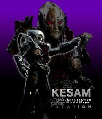 File:Kesam 2.jpg
