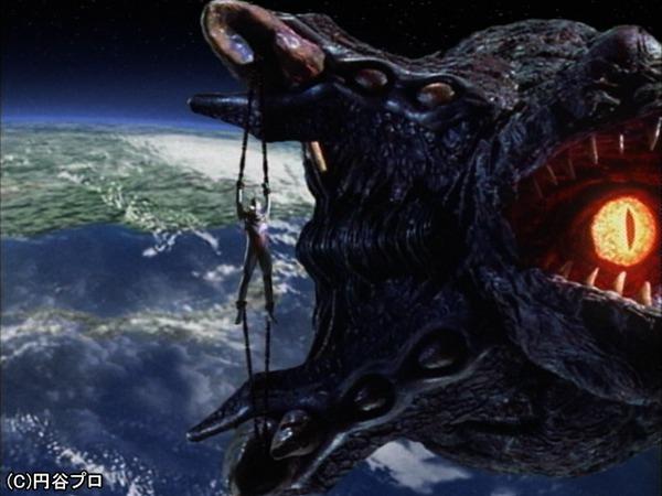 File:Mokain Captured Gaia.jpg