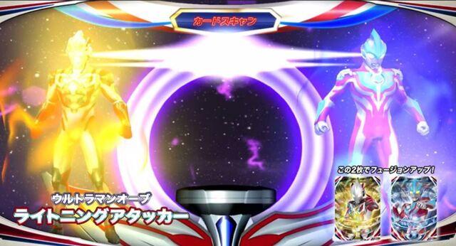 File:Lightning Attacker Transformation.jpeg