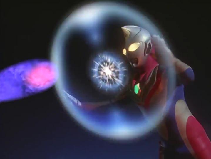 File:Ultraman Dyna Ultra Barrier (Flash).jpg
