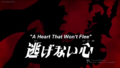 Thumbnail for version as of 10:51, September 27, 2016