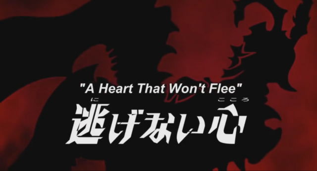 File:A Heart that won't Flee.png
