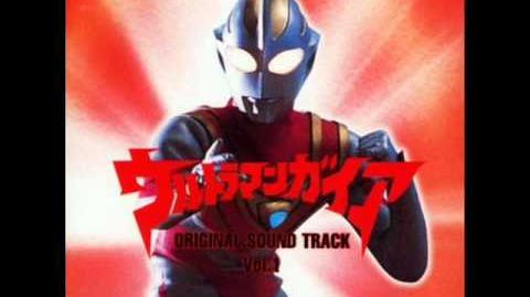Ultraman Gaia Ost Vol 1 Agul Advent