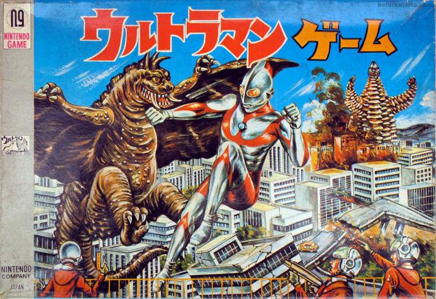 File:Ultramanbrdgame.jpg