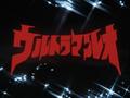 Thumbnail for version as of 19:12, November 19, 2014