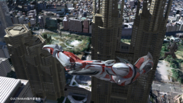 File:Ultraman the Next flying.png