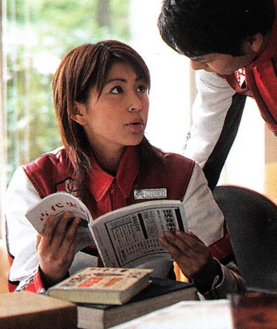 File:Mizuki Koishikawa VI.png