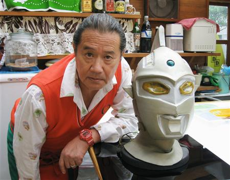 File:Ultraseven mask.jpg