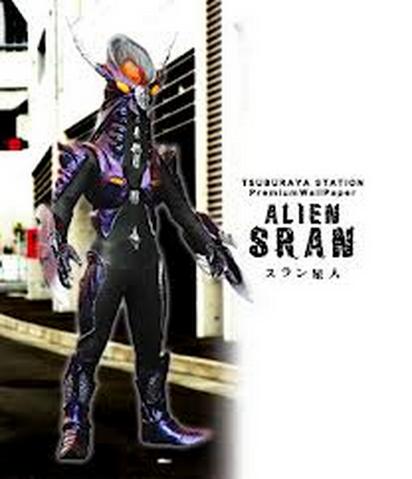 File:Alien Sran pic.png
