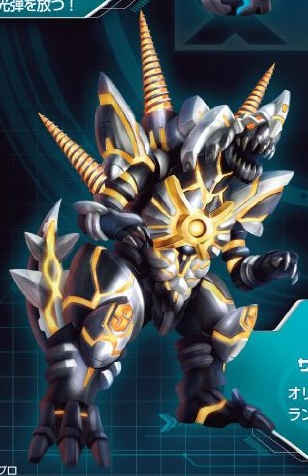 File:Cyber Thunder Darambia.png