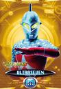 Ultraman X Ultraseven Card Gold