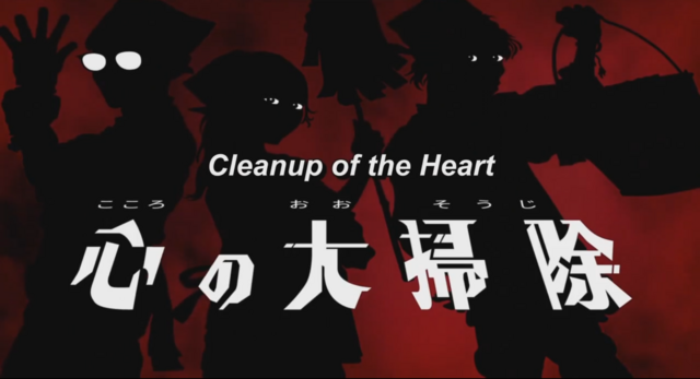 File:Cleanup of the Heart.png
