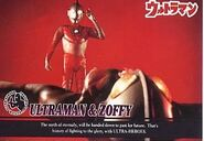 Zoffy & Ultraman
