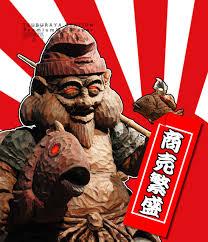 File:Kodaigon 4.jpg