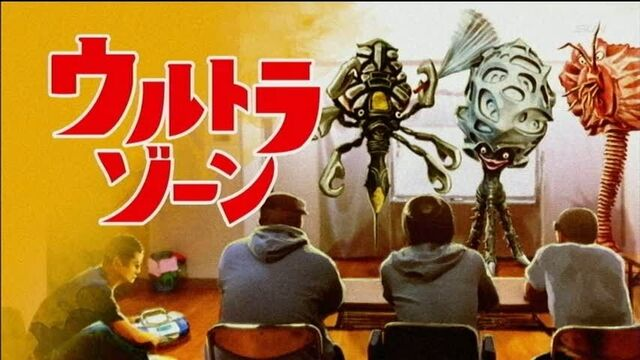 File:Showa-Aliens.jpg