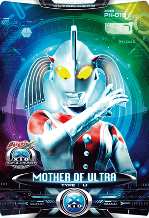 File:Ultraman X Mother of Ultra Card.png