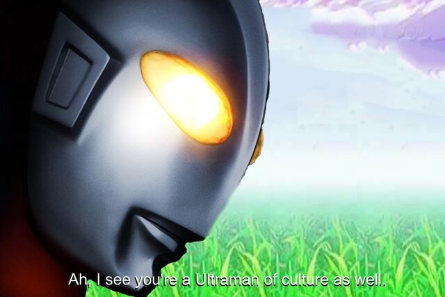 File:Ultraman of culture.jpg