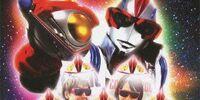 Yuuki no Tamago/Yatsura ga Ultimate Force Zero