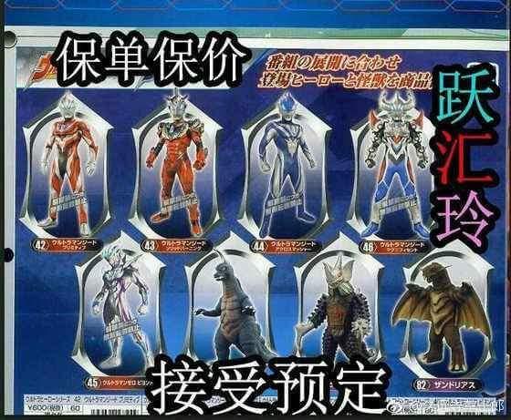 File:UltraandKaiju.jpg