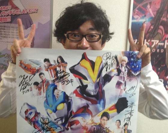 File:Yuki signature.jpg