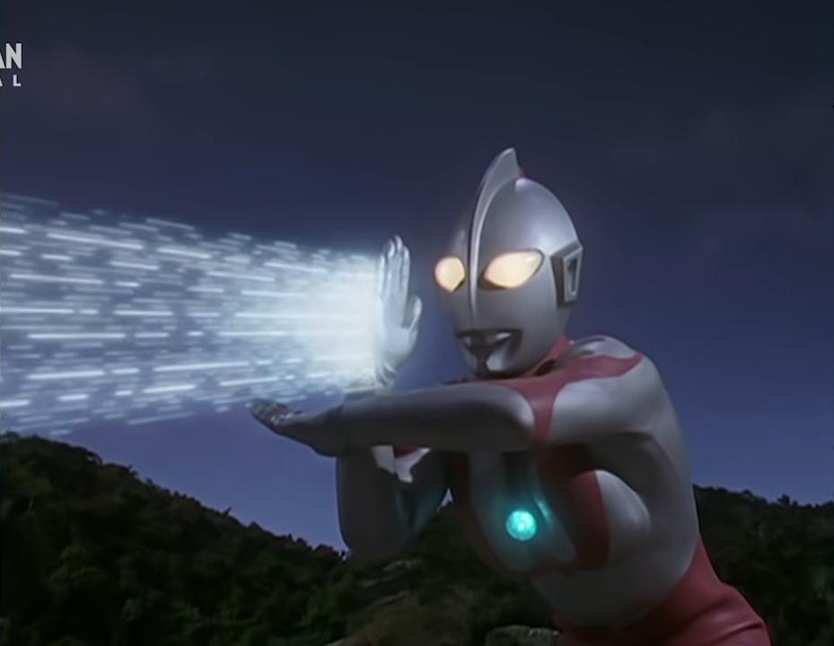 File:Ultraman Tiga Ultraman Specium Ray.png