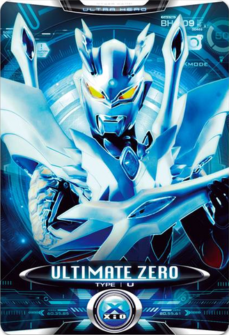 File:Ultraman X Ultimate Zero Card.PNG